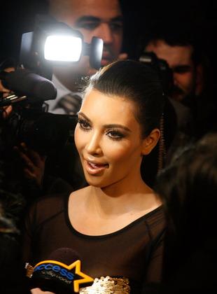 15 Things You Didn't Know About Kim Kardashian