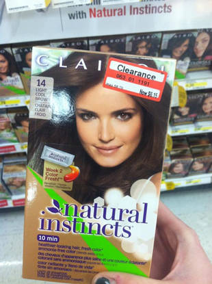 Spotted! Courtney Robertson… in the Clearance Aisle?
