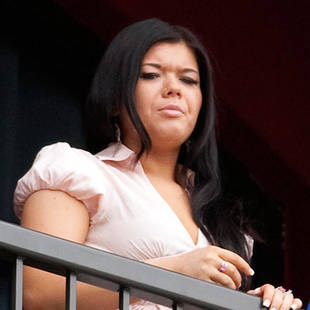 Amber Portwood Ordered to Pay Rental Company for Lying About Income