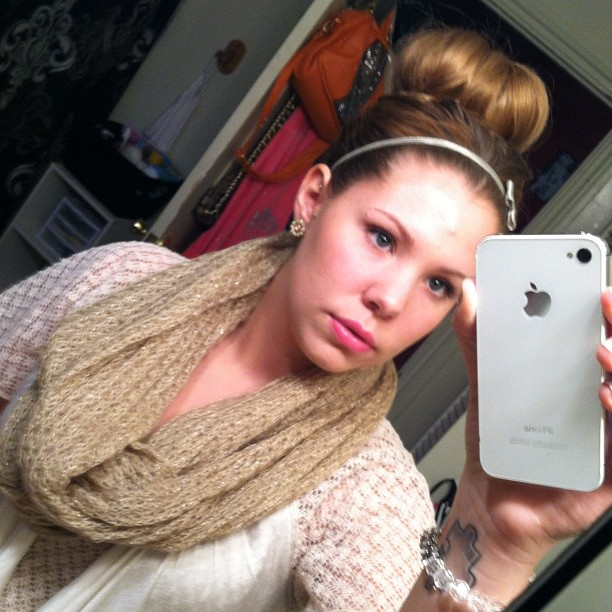 Want to Look Like Kailyn Lowry? You Can Buy Her Clothes on eBay!