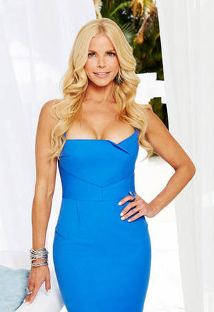 Who Is The Real Housewives of Miami's Alexia Echevarria?