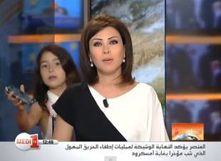 News Anchor's Daughter Interrupts the Newscast to Return a Cellphone (VIDEO)