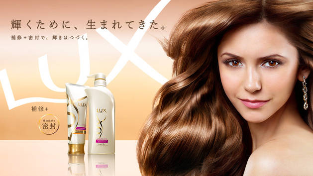 The Vampire Diaries' Nina Dobrev Is the New Face of Lux Haircare — in Japan! (VIDEO)