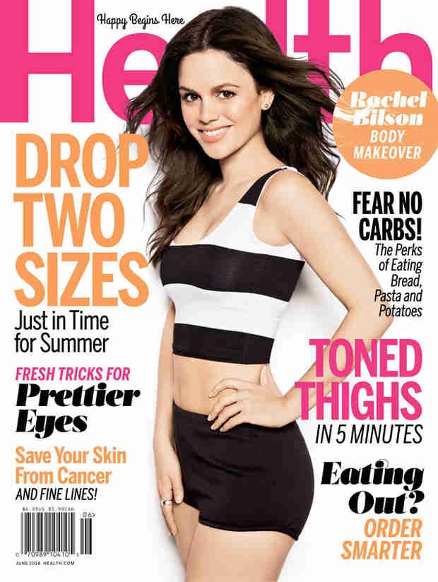 Rachel Bilson Hints to Pregnancy in Health Magazine and Reveals She's a Teen Mom Fan!