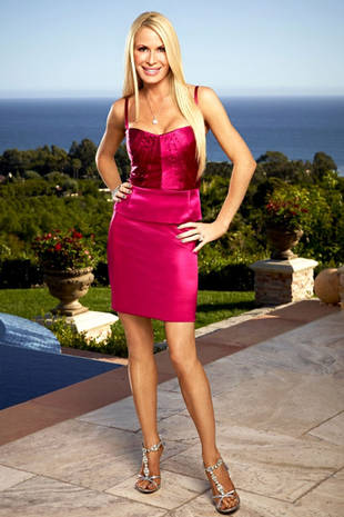 Former RHOC Star Peggy Tanous: My Kitty Is Pregnant!