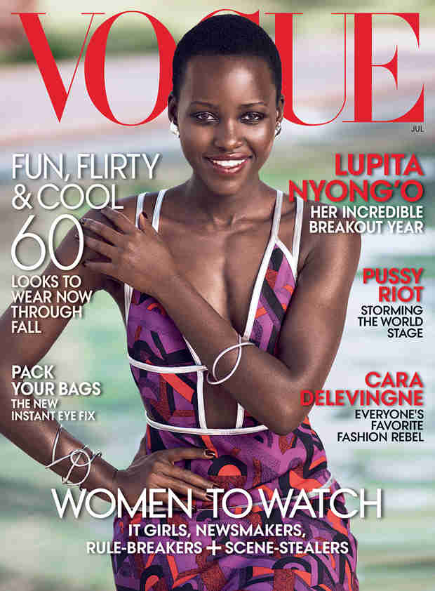 Lupita Nyong'o Looks Flawless on Her First Vogue Cover! (VIDEO)